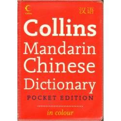 COLLINS MANDARIN CHINESE...