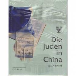 DIE JUDEN IN CHINA - PAN...