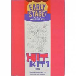 EARLY STAGE HIT KIT 1 - PART 2
