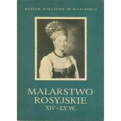 MALARSTWO ROSYJSKIE XIV -...