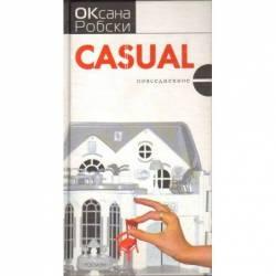 CASUAL - OKSANA ROBSKI -...